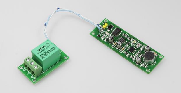 Interruttore sonoro beta estore beta layout gmbh - Interruttore sonoro ...